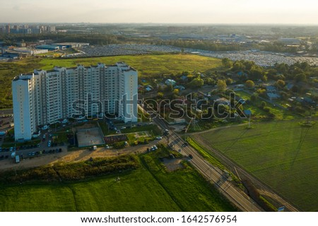 Aerial view of the residential buildings of the city of Lobnya. Late bright summer evening Сток-фото ©