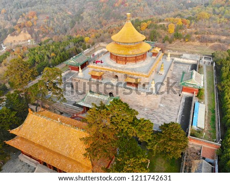 Aerial view of The Temple of Universal Happiness (Pule si), also called the round Pavillion, this structure was built in 1766. Little temple at the starting point for hammer rock hike, Chengde, China.
