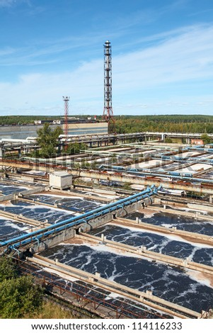 Aerial view of water treatment factory