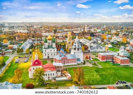 Photo of  Aerial view on churches in old town (kremlin) of Kolomna, Moscow oblast, Russia
