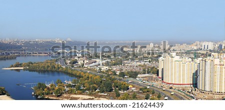 aerial view on the left and right banks of the river Dnipro. Kiev. Ukraine