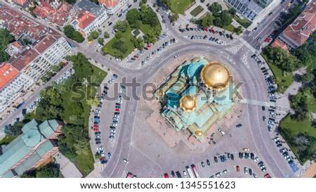 Aerial view over the capital Sofia, capital of Bulgaria