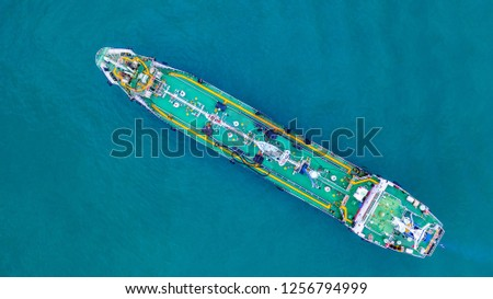 Aerial view tanker ship, Tanker ship carrying oil and gas in the sea support freight transportation import export business logistic.