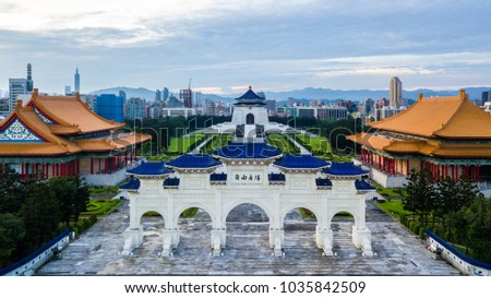Aerial view the Archway of Chiang Kai Shek (CKS) Memorial Hall, Tapiei, Taiwan. The meaning of the Chinese text on the archway is \