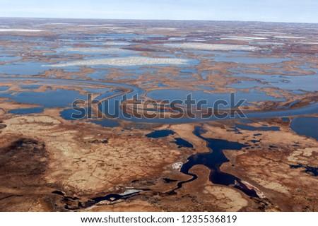 Aerial view, Timan tundra, Nenets Autonomous Okrug, Arkhangelsk Region, Russia