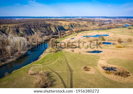 Aerial view to spring valley with Siverskyi Donets river and Zmiiv Hills. Kharkiv region, Ukraine Zdjęcia stock ©