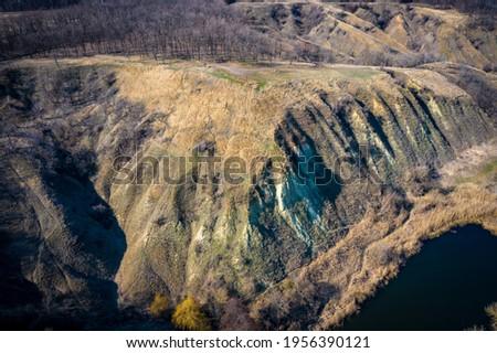 aerial view to Zmiiv Hills near Zmiiv city, spring season with bare trees. Kharkiv region, Ukraine Zdjęcia stock ©