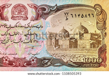 Afghan 1000 afghanis banknote.  Afghanis is the national currency of Afghan, Close Up UNC Uncirculated - Collection.
