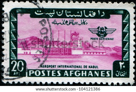 AFGHANISTAN - CIRCA 1964: A stamp printed in Afghanistan shows International airport in Kabul, circa 1964