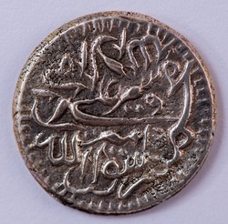 Afghanistan Coins Collectible coins traditional coinage in 1878.