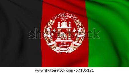 Afghanistan flag World flags Collection