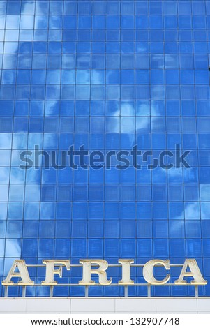 Africa sign on the blue building in Tunisia