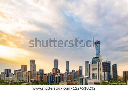 Afternoon of the modern city Beijing International Trade CBD Central Business District #1224510232