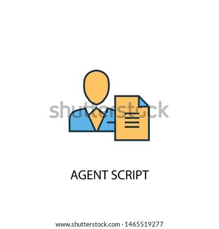 Agent Script concept 2 colored line icon. Simple yellow and blue element illustration. Agent Script concept outline symbol design