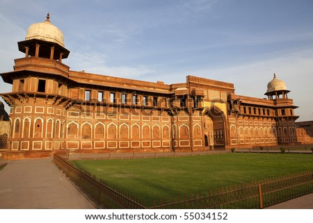 Agra Fort, India - stock photo