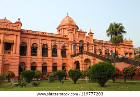 Ahsan Manjil, also called The Pink Palace, Dhaka, Bangladesh