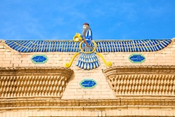 Ahura Mazda, name for a divinity exalted by Zoroaster as the one uncreated Creator, hence God. Ateshkadeh fire temple in Yazd, Iran