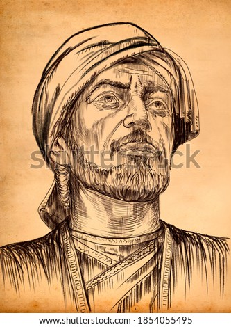 AImadaddin Nasimi - Azerbaijan poet and mystic XIV-XV centuries, wrote in Azeri and Persian and Arabic