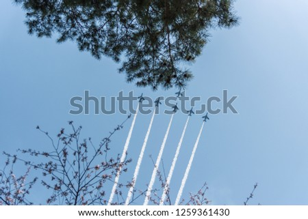 Air acrobatic show by Blue Impulse, Japanese fighter jets #1259361430
