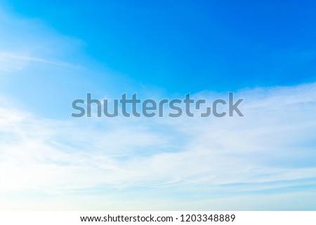 Air clouds in the blue sky. #1203348889