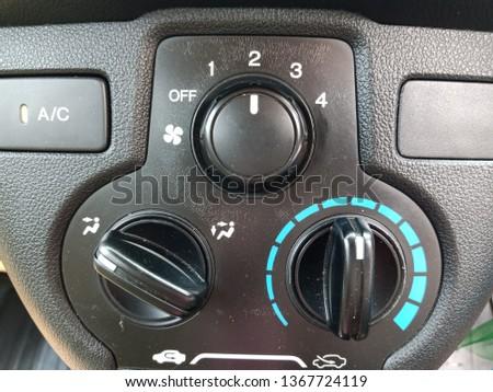 Air control button inside the car #1367724119