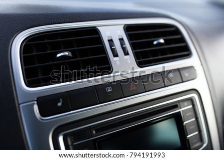 Air vents in a car
