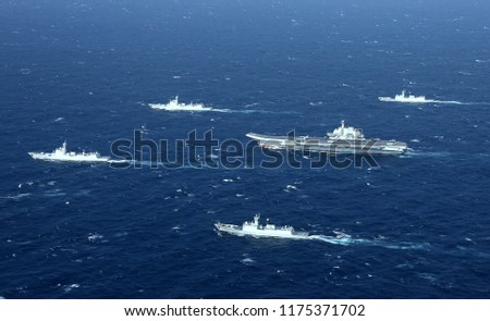 Aircraft carrier opening day, China