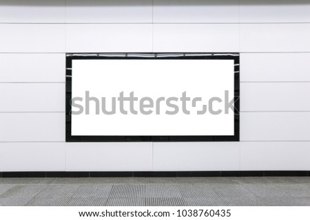 Airport and subway channel advertising column #1038760435