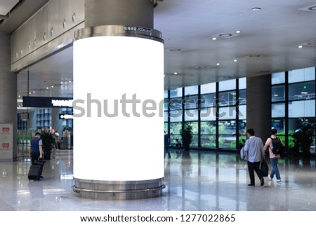 Airport blank billboard poster picture