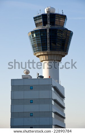 airport control tower in athens