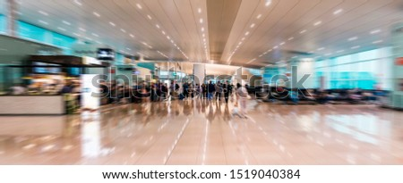 airport inside with motion blur, motion effect #1519040384