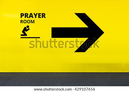 Free Photos Airport Sign Airport Sign With Prayer Room Icon