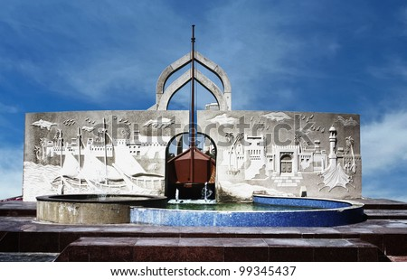 Ajman, one of the emirates of United Arab Emirates. This is the roundabout in Ajman. - stock photo