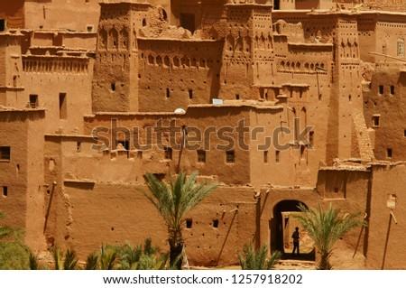 Ajt Bin Haddu - Morocco's tourist attraction Stock fotó ©