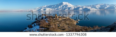 Akdamar island and surp church (Akdamar church) panoramic picture. An important religious place for the Armenian people
