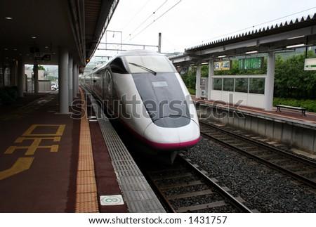 Akita bullet train.