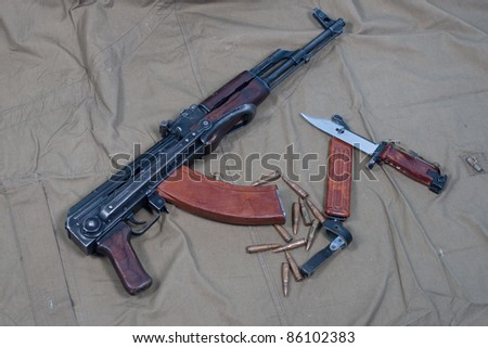 AKMS Avtomat Kalashnikova Kalashnikov assault rifle with  bayonet