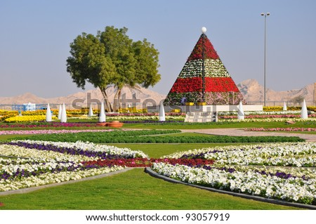 Al Ain Paradise Gardens in the UAE