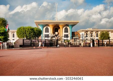 Al Alam Palace in Muscat, Oman. The palace belong's to Oman's sultan Qaboos bin Said al Said.