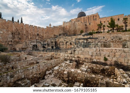 Al-Aqsa / el-marwani / solomon's stables mosque in Old City of Jerusalem Stock fotó ©