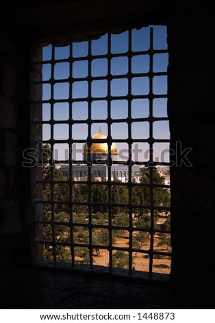 Al aqsa mosque; Temple Mount, Jerusalem; Vertical (See more versions in portfolio)