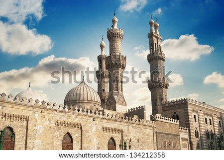 Al-Azhar University, founded in 975AD, is the centre of Arabic literature and Islamic learning in the world, the world's 2nd oldest degree granting university. It has Al-Azhar mosque in Islamic Cairo