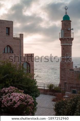 Al bahar Mosque, Tel Aviv-Yafo. View of the sea Stok fotoğraf ©