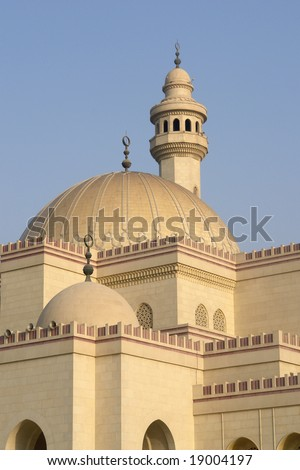 Al-fateh Grand Mosque  in bahrain - Dome and minaret detail