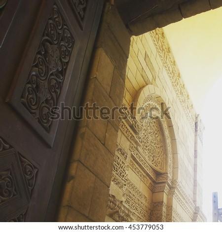 Al-Hakim mosque's doorway #453779053