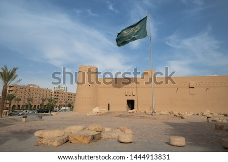Al Masmak Fortress in Riyadh with Saudi flag, Saudi Arabia