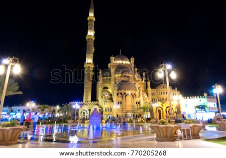 Al Mustafa Mosque in the night Old Town of Sharm El Sheikh. #770205268