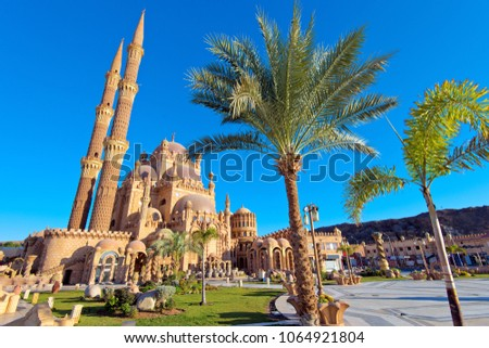 Al Mustafa Mosque in the Old Town of Sharm El Sheikh. #1064921804