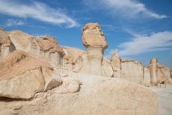 Al Qarah Mountain tourist attraction in Eastern province of Saudi Arabia