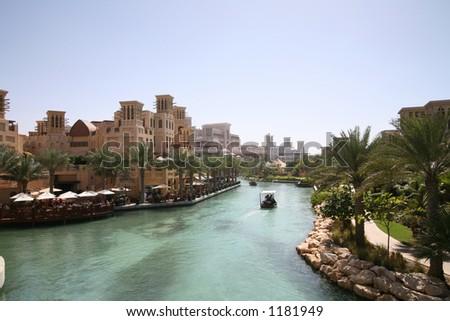 Al Qasr resort Jumeirah